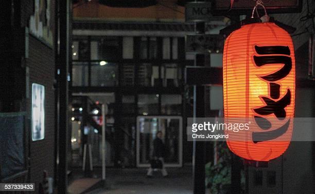 Asian Lantern in Dark Tokyo Street