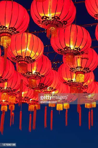 Asiatische Laternen Festival