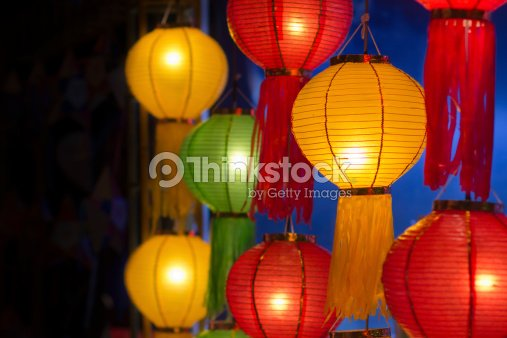 Asiatische Laternen In Lantern Festival Stock Foto Thinkstock