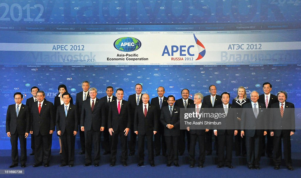Asian Pacific Economic Cooperation (APEC) leaders, (front-row L to R) South Korean President Lee Myung bak, Indonesian President Susilo Bamabang Yudhoyono, Chinese President <a gi-track='captionPersonalityLinkClicked' href=/galleries/search?phrase=Hu+Jintao&family=editorial&specificpeople=203109 ng-click='$event.stopPropagation()'>Hu Jintao</a>, Canadian Prime Minister Stephen Harper, Australian Trade Minister Craig Emerson, Russian President <a gi-track='captionPersonalityLinkClicked' href=/galleries/search?phrase=Vladimir+Putin&family=editorial&specificpeople=154896 ng-click='$event.stopPropagation()'>Vladimir Putin</a>, Sultan of Brunei Hassanal Bolkiah, Chilean President <a gi-track='captionPersonalityLinkClicked' href=/galleries/search?phrase=Sebastian+Pinera&family=editorial&specificpeople=768332 ng-click='$event.stopPropagation()'>Sebastian Pinera</a>, Japanese Prime Minister <a gi-track='captionPersonalityLinkClicked' href=/galleries/search?phrase=Yoshihiko+Noda&family=editorial&specificpeople=6441440 ng-click='$event.stopPropagation()'>Yoshihiko Noda</a>, Malaysian Prime Minister Najib Razak and Hong Kong's Financial Secretary <a gi-track='captionPersonalityLinkClicked' href=/galleries/search?phrase=John+Tsang&family=editorial&specificpeople=2116510 ng-click='$event.stopPropagation()'>John Tsang</a>, (Back-row L to R) Vietnamese President Truong Tan Sang, Thai Prime Minister <a gi-track='captionPersonalityLinkClicked' href=/galleries/search?phrase=Yingluck+Shinawatra&family=editorial&specificpeople=787330 ng-click='$event.stopPropagation()'>Yingluck Shinawatra</a>, Singaporean Prime Minister <a gi-track='captionPersonalityLinkClicked' href=/galleries/search?phrase=Lee+Hsien+Loong&family=editorial&specificpeople=3911578 ng-click='$event.stopPropagation()'>Lee Hsien Loong</a>, Peruvian President Ollanta Tasso, New Zealand Prime Minister <a gi-track='captionPersonalityLinkClicked' href=/galleries/search?phrase=John+Key&family=editorial&specificpeople=2246670 ng-click='$event.stopPropagation()'>John Key</a>, Mexican President <a gi-track='captionPersonalityLinkClicked' href=/galleries/search?phrase=Felipe+Calderon&family=editorial&specificpeople=534741 ng-click='$event.stopPropagation()'>Felipe Calderon</a>, Papua New Guinea Prime Minister Peter O'Neill, Philippines President Benigno Aquino, U.S. Secretary of State <a gi-track='captionPersonalityLinkClicked' href=/galleries/search?phrase=Hillary+Clinton&family=editorial&specificpeople=76480 ng-click='$event.stopPropagation()'>Hillary Clinton</a> and Taiwan's special envoy <a gi-track='captionPersonalityLinkClicked' href=/galleries/search?phrase=Lien+Chan&family=editorial&specificpeople=173452 ng-click='$event.stopPropagation()'>Lien Chan</a> pose for the family photo on September 9, 2012 in Vladivostok, Russia. Leaders of APEC countries are gathered at Russky Island in Vladivostok to seek freer trade among member nations.