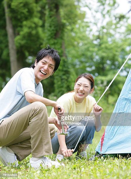 Asian people who came to camping