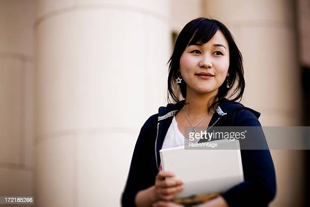 Asian Student Portrait