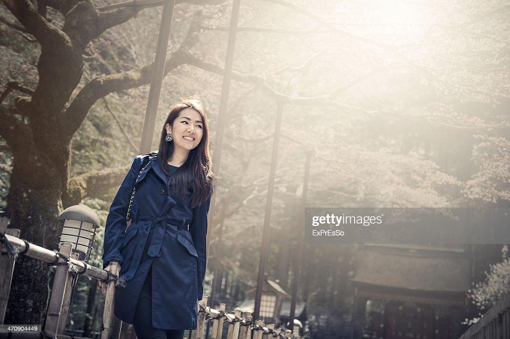 Asian woman : Stock Photo