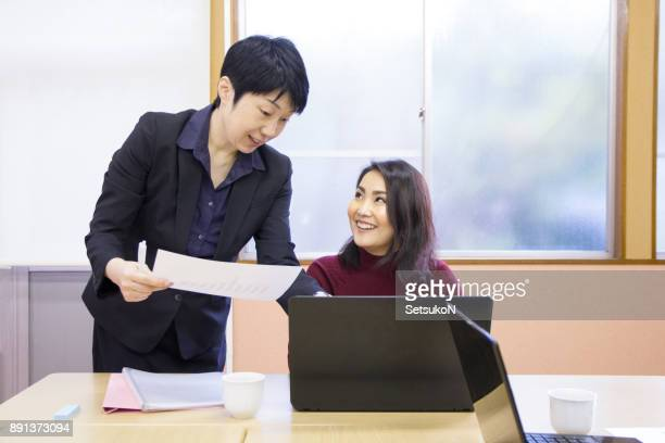 Asian Women Working Together