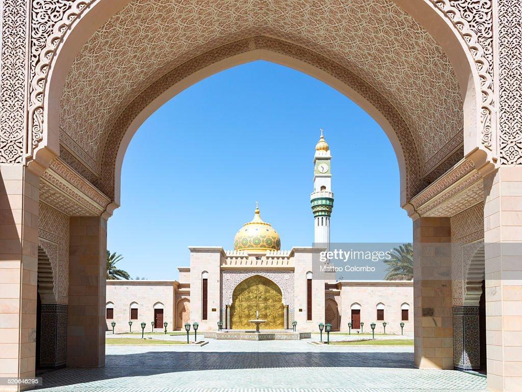 Asma Bint Alawi Mosque through arch, Muscat, Oman
