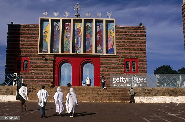 Asmara Kiddisti Mariam the Orthodox cathedral in Eritrea in May 1996