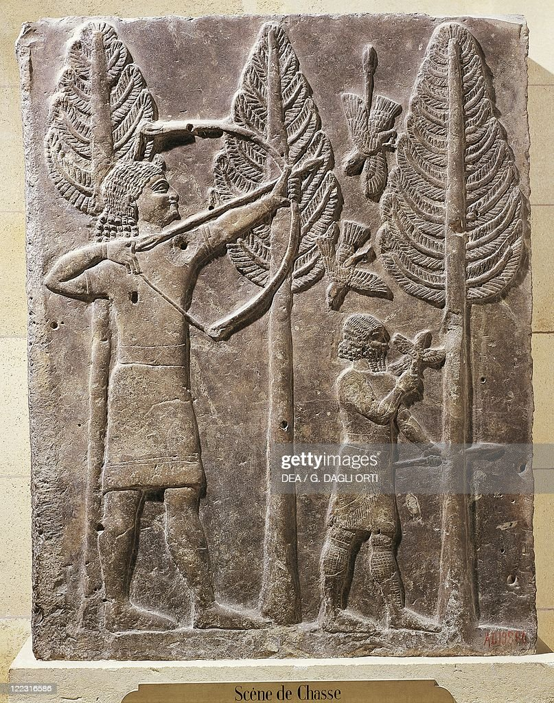 assyrian civilization Ancient assyrian art   is a great dicotomy how this skilled civilization was also  the ancient assyrian culture is very well documented in numerous reliefs.