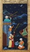 Astronomers while studying the moon and the stars Ottoman miniature manuscript Turkey 17th century Istanbul Istanbul Universitesi Kutuphanesi