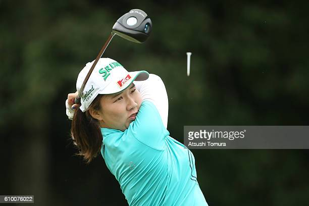 Asuka Ishikawa of Japan hits her tee shot on the 8th hole during the second round of the Miyagi TV Cup Dunlop Ladies Open 2016 at the Rifu Golf Club...