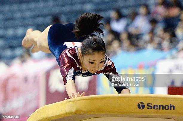 Asuka Teramoto competes in the horse vault during day two of the All Japan Artistic Gymnastics Individual All Around Championships at Yoyogi National...