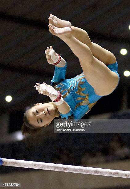 Asuka Teramoto competes in the Uneven Bars during day three of the All Japan Artistic Gymnastics Individual All Around Championships at Yoyogi...