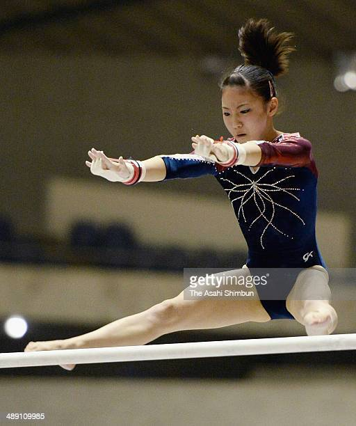 Asuka Teramoto competes in the uneven bars during day two of the All Japan Artistic Gymnastics Individual All Around Championships at Yoyogi National...