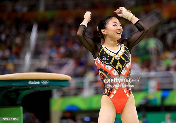 Asuka Teramoto of Japan celebrates after competing on the vault during the Women's Individual All Around Final on Day 6 of the 2016 Rio Olympics at...
