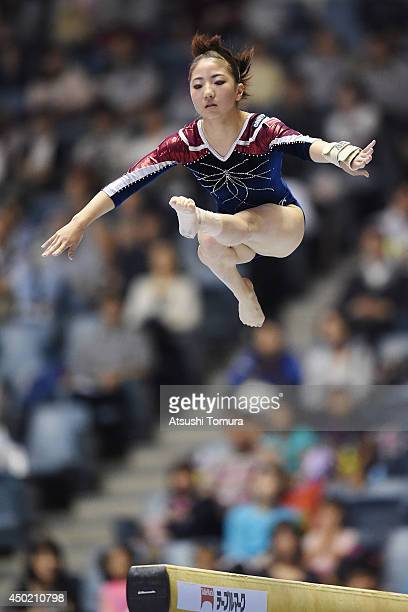 Asuka Teramoto of Japan competes in the Balance Beam during day one of the Artistic Gymnastics NHK Trophy at Yoyogi National Gymnasium on June 7 2014...