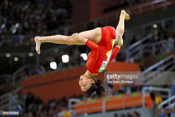 Asuka Teramoto of Japan competes in the balance beam during the Artistic Gymnastics Women's Team Final on Day 4 of the Rio 2016 Olympic Games at the...