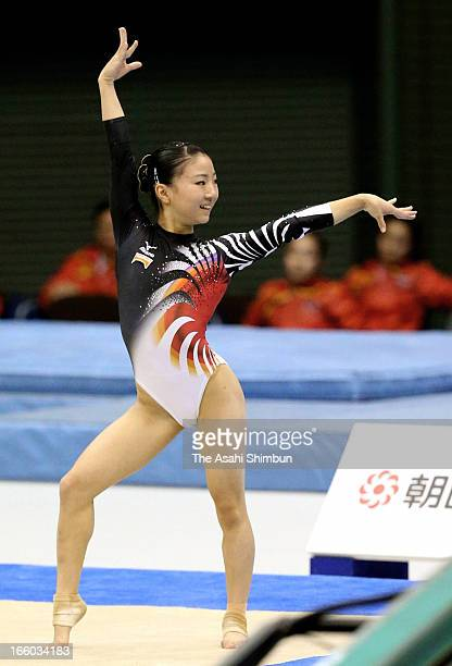 Asuka Teramoto of Japan competes in the floor during day two of the Artistic Gymnastics World Cup at Komazawa Gymnasium on April 7 2013 in Tokyo Japan