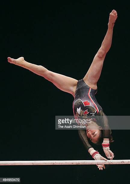 Asuka Teramoto of Japan competes in the Uneven Bars of the Women's Individual AllAround final during day seven of the 2015 World Artistic Gymnastics...