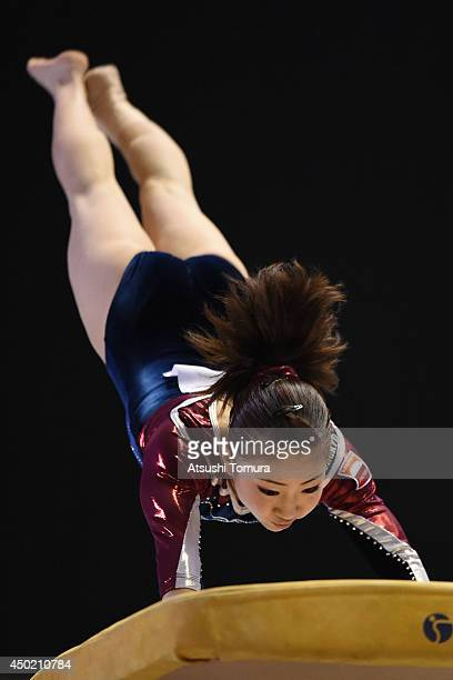 Asuka Teramoto of Japan competes on the Vault during day one of the Artistic Gymnastics NHK Trophy at Yoyogi National Gymnasium on June 7 2014 in...