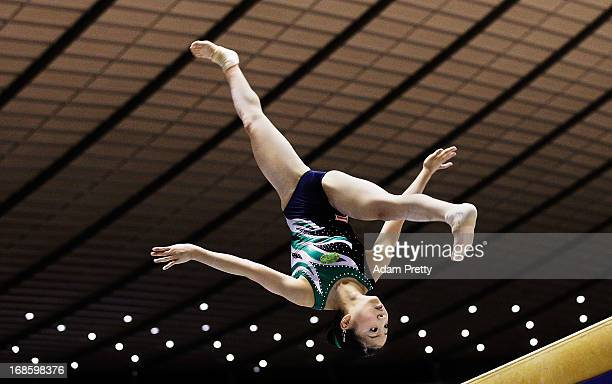 Asuka Teramoto of Japan performs her beam routine during day two of the 67th All Japan Artistic Gymnastics Individual All Around Championship at...
