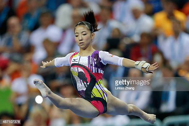 Asuka Teramoto of Japan performs on the Balance Beam during the Women's Balance Beam Final on day six of the 45th Artistic Gymnastics World...