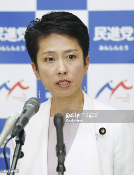 At a press conference in Tokyo on May 18 main opposition Democratic Party leader Renho refers to allegations that Prime Minister Shinzo Abe may have...