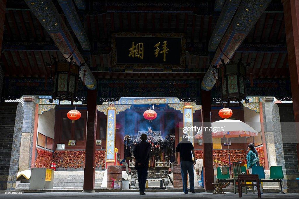 At the foot of Mount Tai,Shandong