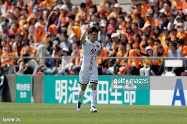 Ataru Esaka of Omiya Ardija celebrates scoring the opening goal during the JLeague J1 match between Shimizu SPulse and Omiya Ardija at IAI Stadium...
