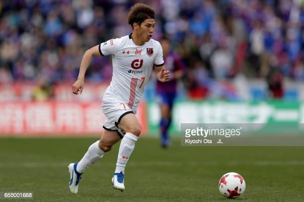 Ataru Esaka of Omiya Ardija in action during the JLeague J1 match between Ventforet Kofu and Omiya Ardija at Yamanashi Chuo Bank Stadium on March 18...