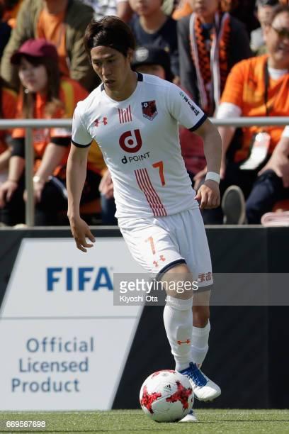 Ataru Esaka of Omiya Ardija in action during the JLeague J1 match between Shimizu SPulse and Omiya Ardija at IAI Stadium Nihondaira on April 16 2017...