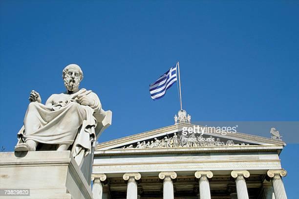 Athens Academy, Athens, Greece