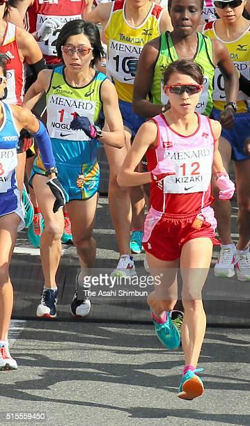 Athens Olympic Women's marathon gold medalist Mizuki Noguchi and Ryoko Kizaki compete during the Nagoya Women's Marathon at the Nagoya Dome on March...