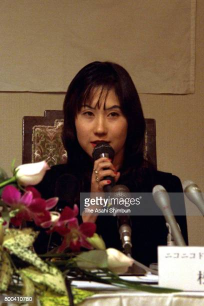 Athlete Akemi Matsuno speaks during a press conference announcing her retirement on December 28 1995 in Kumamoto Japan