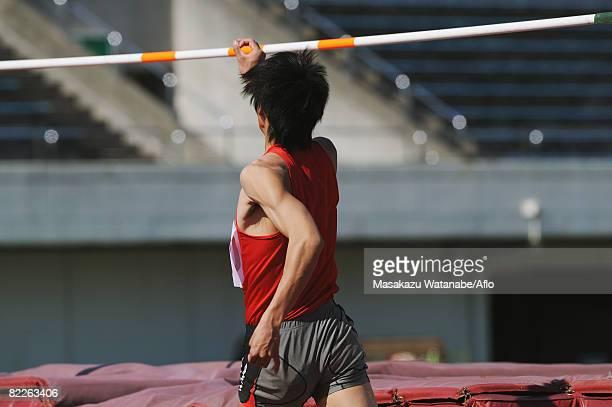Athlete Preparing to Jump