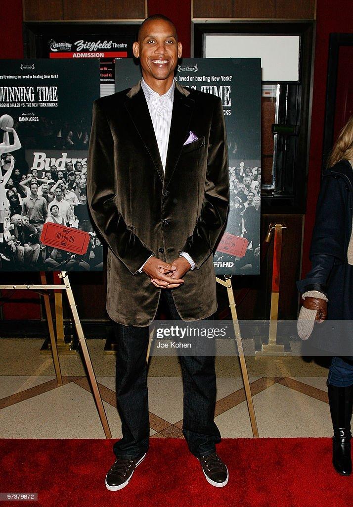 """""""Winning Time: Reggie Miller vs. The New York Knicks"""" New York Premiere"""