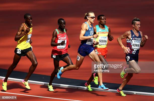 Athletes compete in the Men's 3000 metres Steeplechase heats during day three of the 16th IAAF World Athletics Championships London 2017 at The...