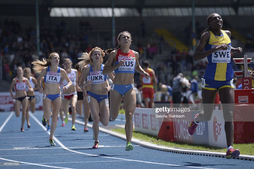 Athlets compete in the Women's 1500m during second day of the European Athletics Team Championship at Eintracht Stadion on June 22, 2014 in Braunschweig, Germany.