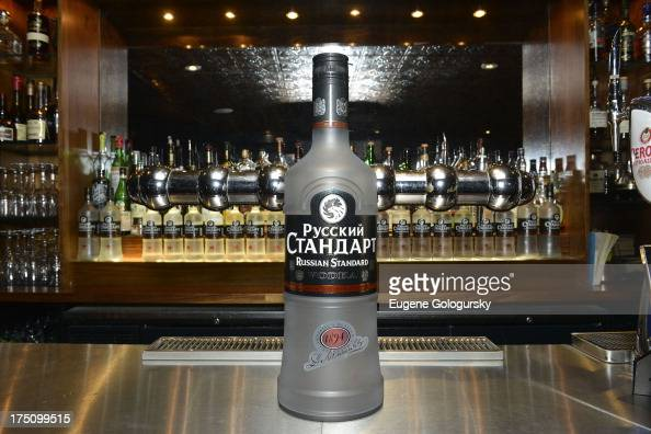 Atmosphere at the Gotham Magazine Celebrates An Evening Of Incredible Pursuits With Russian Standard Vodka Along With Unchartered Play And Alex...