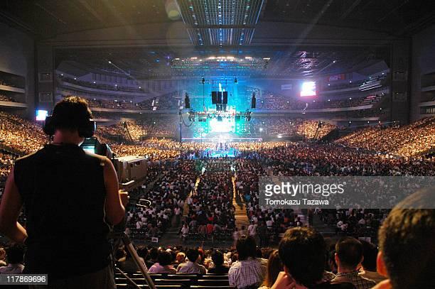 Atmosphere during Pride Grand Prix 2005 Final Round Match August 282005 at Saitama Super Arena in Saitama Saitama Super Arena Japan