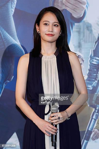 Atsuko Maeda attends the premiere of Paramount Pictures' 'Star Trek Beyond' at TOHO Cinemas on October 19 2016 in Tokyo Japan