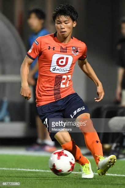 Atsushi Kurokawa of Omiya Ardija in action during the JLeague Levain Cup Group A match between Omiya Ardija and Shimizu SPulse at NACK 5 Stadium...