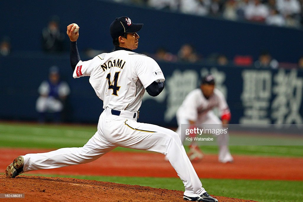 Atsushi Nomi #14 of Japan pitcher against Australia in the top half of the sixth inning during international friendly game between Japan and Australia at Kyocera Dome Osaka on February 23, 2013 in Osaka, Japan.