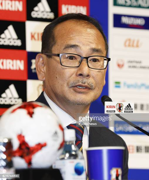 Atsushi Uchiyama Japan's Under20 national team coach announces his 21man squad at a press conference in Tokyo on May 2 for the U20 World Cup...