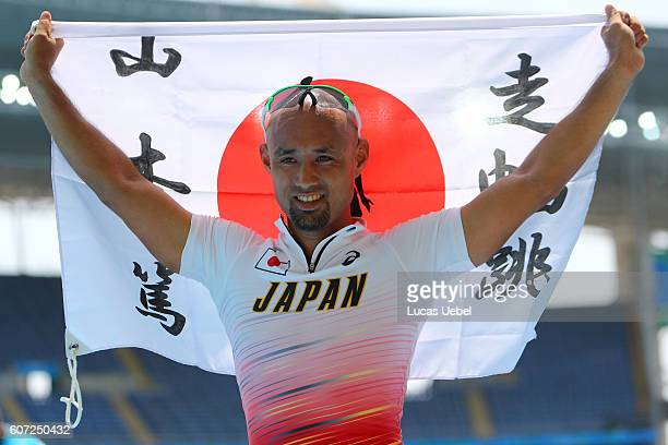 Atsushi Yamamoto of Japan celebrates after the Men's Long Jump T42 final during day 10 of the Rio 2016 Paralympic Games at the Olympic Stadium on...