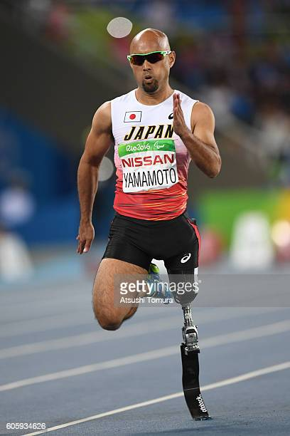Atsushi Yamamoto of Japan competes in the men's 100m T42 final during the day 8 of the Rio 2016 Paralympic Games at the Olympic stadium on September...