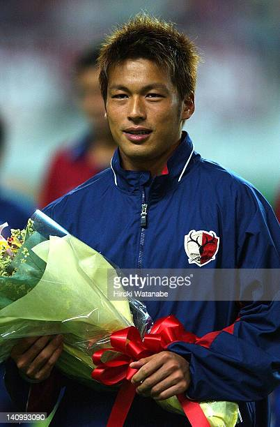 Atsushi Yanagisawa of Kashima Antlers is seen during his seldingoff ceremony after the JLeague match between Kashima Antlers and Jubilo Iwata at...