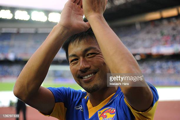 Atsushi Yanagisawa of Vegalta Sendai celebrates the win after JLeague match between Yokohama F Marinos and Vegalta Sendai at Nissan Stadium on...