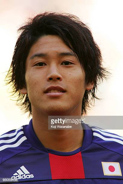 Atsuto Uchida of Japan looks on the international friendly match between South Africa and Japan at the Nelson Mandela Bay Stadium on November 14 2009...