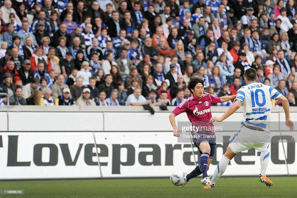 MSV Duisburg v Schalke 04 - Loveparade Charity Match