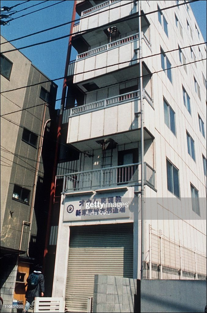 Attack With Gaz, Sect Aum (Shinrikyo) In Tokyo, Japan On March 22, 1995 - Sect Aum's local.