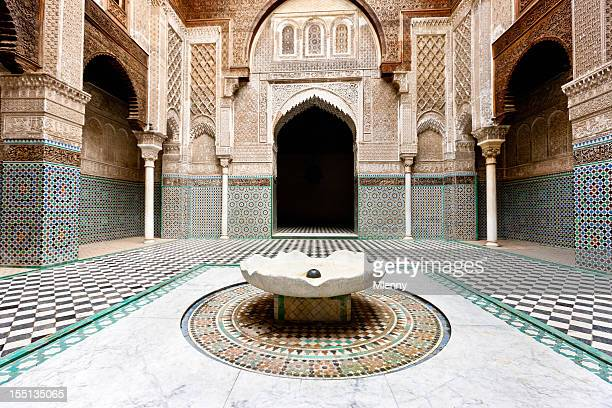 Medersa Attarine Fez Médersa, Maroc